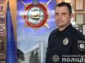 На Донбассе полицейский спас тонувших детей