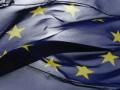 Фюле: Соглашение об ассоциации Украина-ЕС будет парафировано в течение месяца