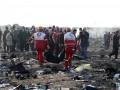 Иран направил во Франция бортовые самописцы самолета МАУ