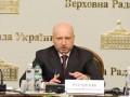 Турчинов и Яценюк готовят проведение общеукраинских круглых столов национального единства