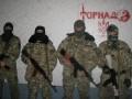 Рота Торнадо и батальон Чернигов выведены из Луганской области