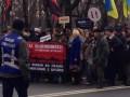 В Киеве завершился Марш за импичмент