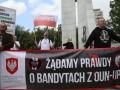 В Польше криминализировали