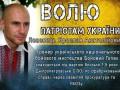 Убийство Вороненкова: СМИ узнали биографию предполагаемого сообщника
