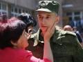 Призыв крымчан в армию РФ нарушает международное право - ООН