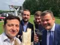 Зеленский поделился фото президентского обеда и запустил хэштег