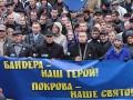 На Майдане 1 января отметят день рождения Бандеры