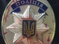 Под Ровно добытчики янтаря избили 8 полицейских