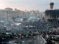 Дело Майдана: новому фигуранту выдвинули подозрение