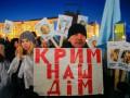 Украина экстренно созывает Совбез ООН из-за Крыма