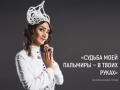Сирийки поздравили российских наемников с Новым годом