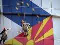 Евросоюз ужесточил правила расширения