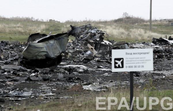 Следователи опубликовали видео маршрута Бука, сбившего МН17