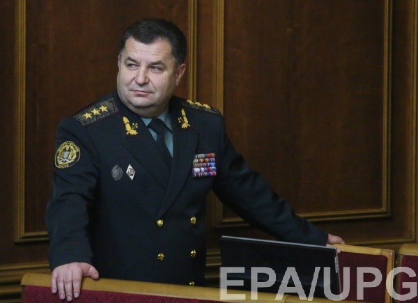 Полторак проводит реформы в Министерстве обороны