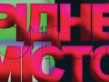 Голландская студия Metahaven сняла фильм о Киеве