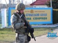 В оккупированном Крыму установят лимиты добычи воды