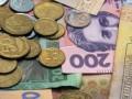 Российское министерство пророчит Украине и Беларуси кризис и обвал валют