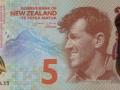 Коллекционеры выбрали самую красивую денежную купюру 2015 года