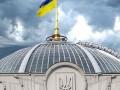 Верховная Рада приняла закон о финансовой реструктуризации