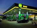 Минэнерго судится с WOG из-за нефтепродуктов в Крыму
