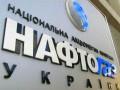 Налоговики потребовали от Нафтогаза разорвать контракт с Марком Роллинсом
