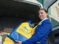 Укрпочта возобновила прием коммунальных платежей в Киеве