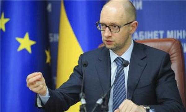 Ощадбанк подал иск против РФ за утрату имущества в Крыму