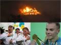 День в фото: Пожары в Калифорнии, первое золото Украины и Сорочинская ярмарка