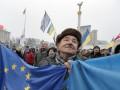 Украинцы смогут поехать в ЕС без виз с сентября 2015 года - МИД