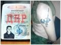 Пограничники задержали боевиков ДНР во время шпионажа