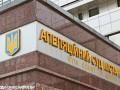 Суд отпускает из тюрьмы участников Евромайдана