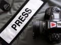 Спецслужбы РФ готовят убийства журналистов - Миротворец