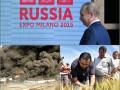 День в фото: Дым пожара, Путин в Милане и Саакашвили в хлебах