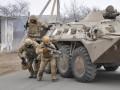 Карта АТО: трое бойцов ВСУ погибли, более 20 ранены