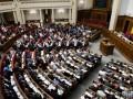 Депутатов смогут обыскивать и прослушивать без санкции ВР