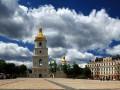 На День Киева отменили все крупные праздничные мероприятия