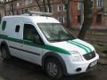 В Донецкой области похитили девять инкассаторских автомобилей Ощадбанка