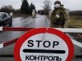 Закарпатье отгородилось от Украины блокпостами