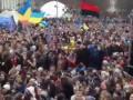 Участники Евромайдана во Львове исполнили массовый танец в поддержку евроинтеграции