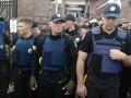 Под Апелляционным судом в Киеве произошли стычки