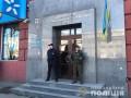 В Днепре эвакуировали суд из-за звонка о минировании