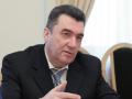 СНБО: Не все заинтересованны в мире на Донбассе