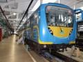 В киевском метро запустили необычный поезд
