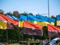 Правый сектор разбил лагерь под АП: требуют отставки Авакова и ареста Медведчука