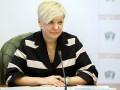 """""""Хуже криминала"""": Гонтарева винит в поджоге дома Коломойского"""