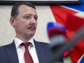 Кремлевские СМИ удалили откровения Стрелкова о войне на Донбассе