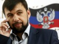 СБУ объявила в розыск Пушилина и Маковича