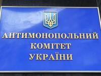 АМКУ действует в интересах российских компаний - СМИ