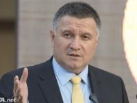 Дело фискалов: Аваков разъяснил слова Матиоса об участии Насирова