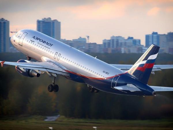 'Аэрофлот объявил конкурс на проведение корпоратива на $85 тысяч